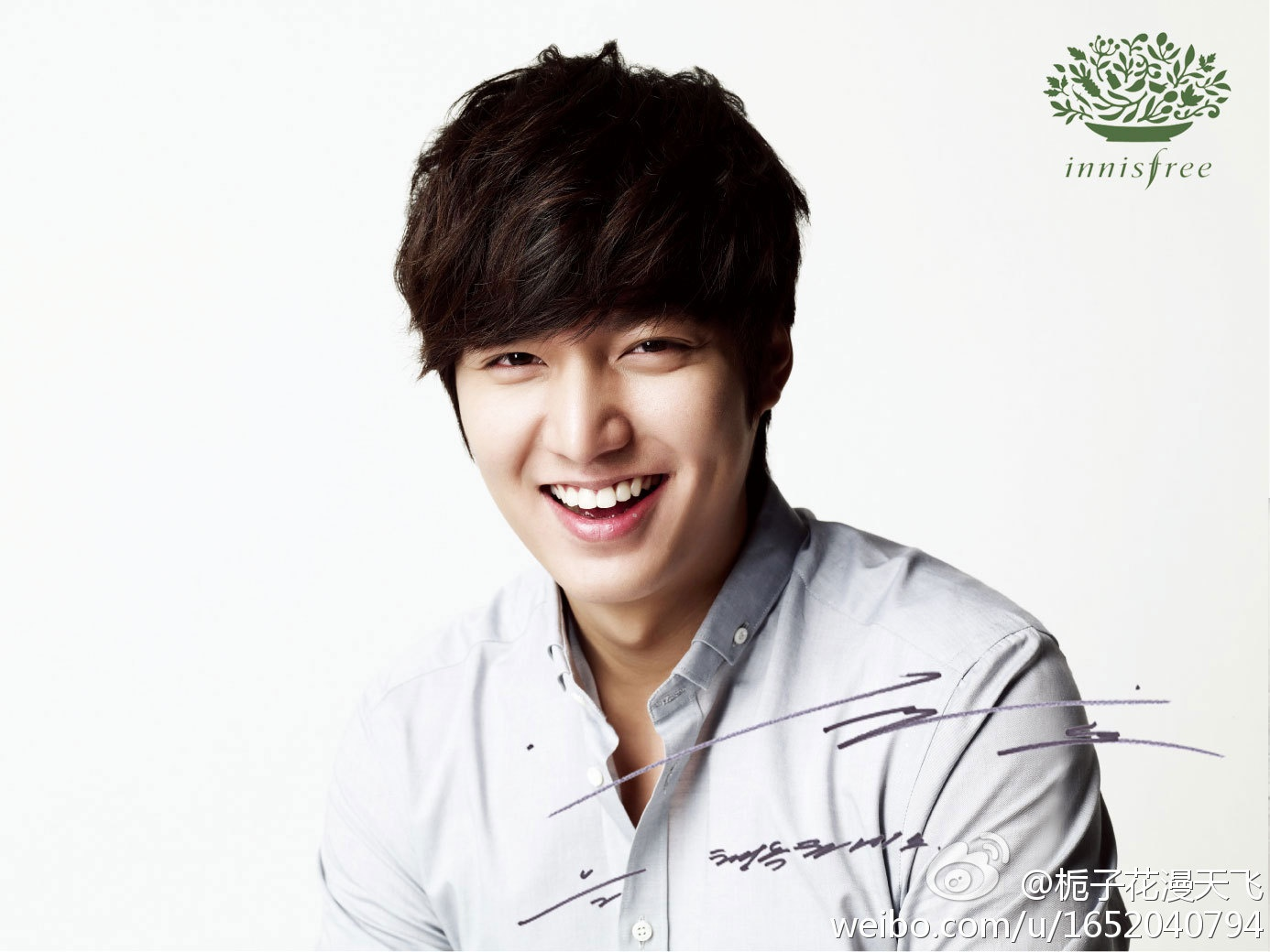 Lee-Min-Ho-Plastic-Surgery-391