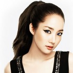 Park Min Young Plastic Surgery Before and After
