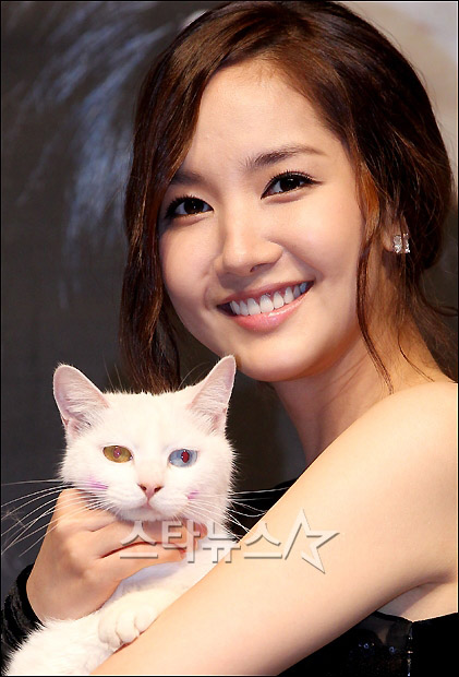 Park-Min-Young-Plastic-Surgery-238