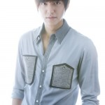 Lee Min Ho Plastic Surgery Before & After Photos